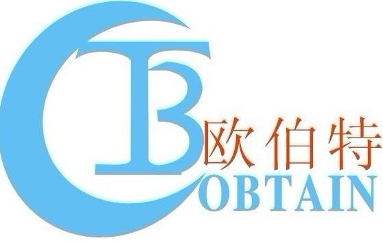 珠海全志logo