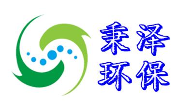 深圳秉泽环保科技有限公司