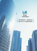 上海劳瑞仪器设备有限公司