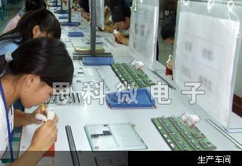 深圳市思科微科技有限公司