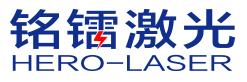 深圳铭镭激光科技有限公司