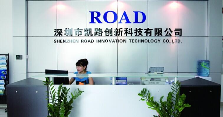深圳市凯路创新科技有限公司市场部门