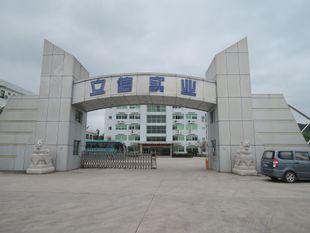 东莞市立达信皮革有限公司业务部