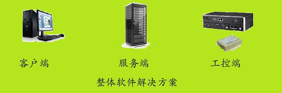 深圳富睿电子科技有限公司