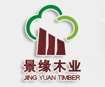 上海景缘木业有限公司菠萝格木材