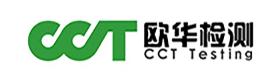 深圳欧华检测技术有限公司