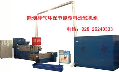 四川省废旧塑料机械加工厂