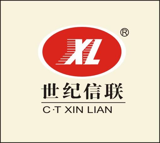 郑州信联生化科技有限公司植物生长调节剂