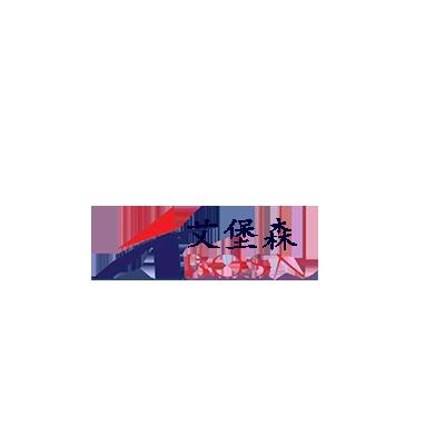 山�|艾堡森新材料有限公司-�N售部