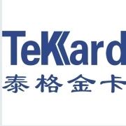 泰格金卡科技有限公司