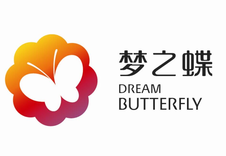 广州蝶之梦贸易有限公司