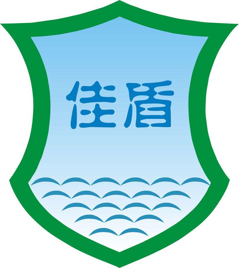logo logo 标志 设计 图标 809_908