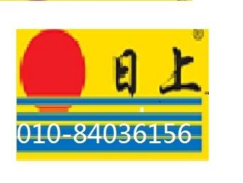 乐虎国际网址_乐虎国际官方网站_乐虎国际网址