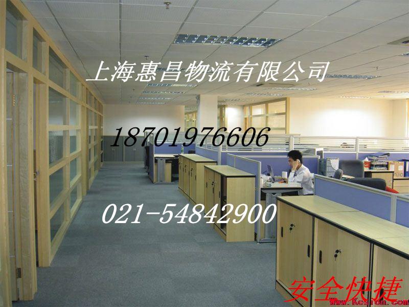 南丰县惠昌物流有限公司