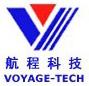 中国南京航程科技有限公司