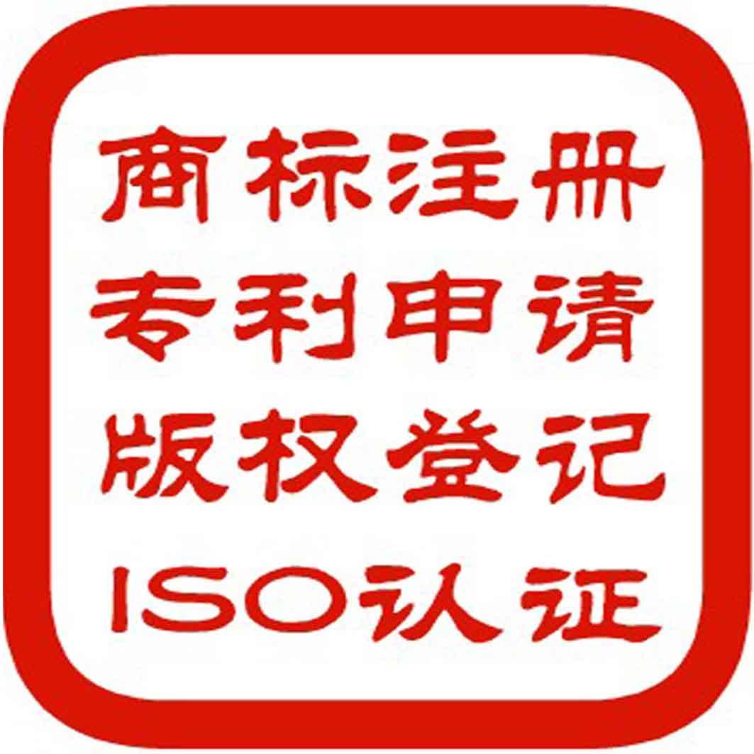 上海北斗知识产权代理有限公司