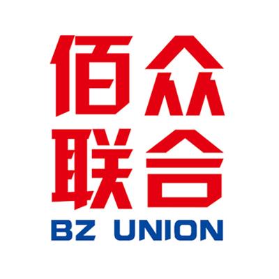 深圳市佰众联合科技有限公司