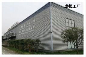 成都永星辰光电科技公司