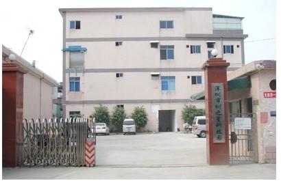深圳市圳之星科技有限公司业务部
