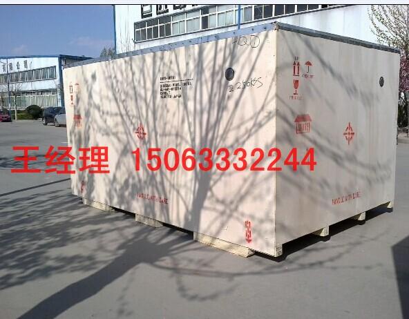 济南佳木包装材料有限公司