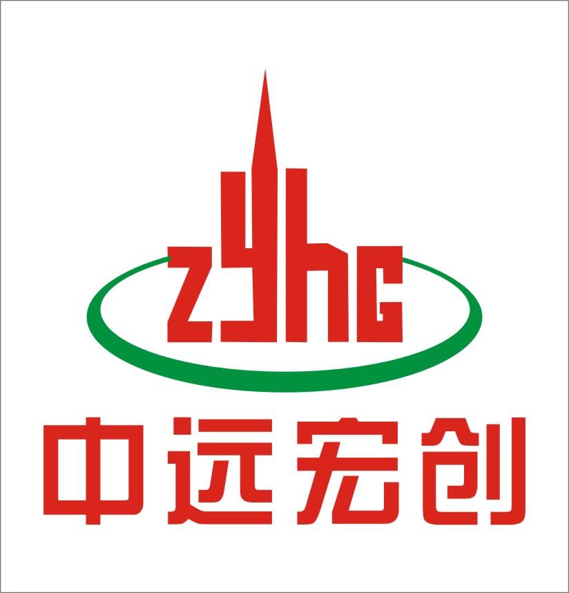 深圳市中远宏创电路有限公司