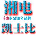 万博体育manbetx手机版_体育app万博_万博官网登录手机版本
