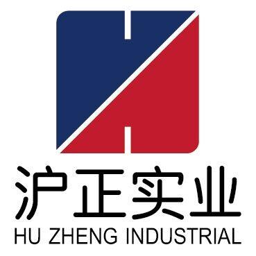 上海沪正实业有限公司销售部