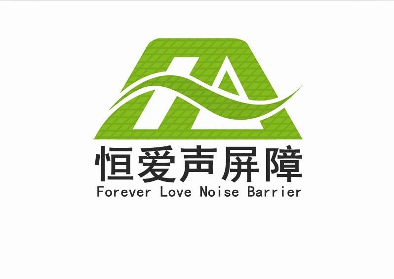 高速公路声屏障_安平县恒爱金属丝网制品有限公司