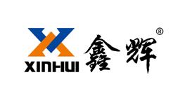苏州鑫辉仓储物流设备有限公司