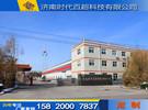 Jinan Supertime Technology Co.,Ltd
