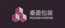 上海秦菱包装材料有限公司