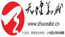 北京天健华成国际投资顾问有限公司