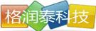 昆山格润泰电子科技有限公司