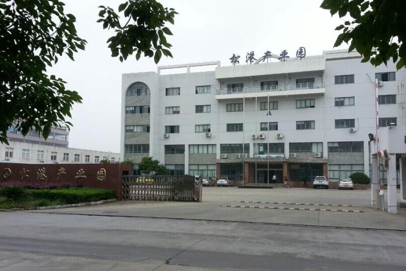 上海意泽电气有限公司