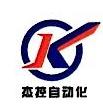 扬州杰控自动化设备有限公司