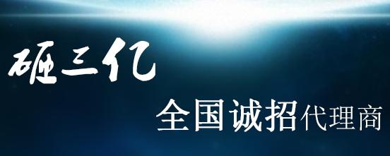 浙江盘石信息技术股份有限公司