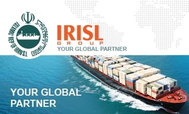 伊朗国航_伊朗国航-深圳华联通船务代理有限公司