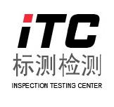 东莞标测检测技术有限公司