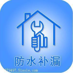 深圳市鸿威轩装饰设计工程有限公司