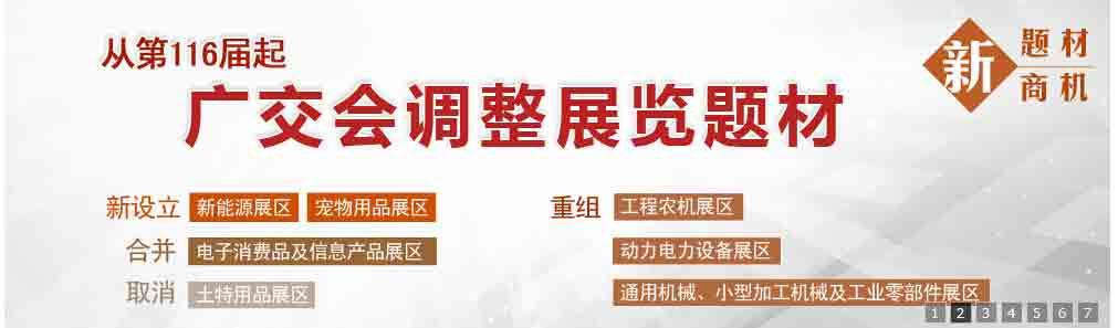 广州博鑫展览策划有限公司