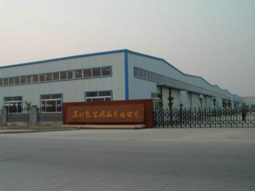 南通鑫柏包装用品有限公司