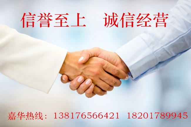 上海佳华二手工程机械