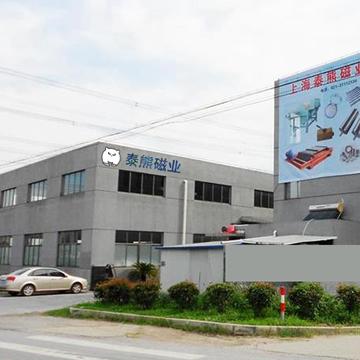 上海泰熊磁业有限公司