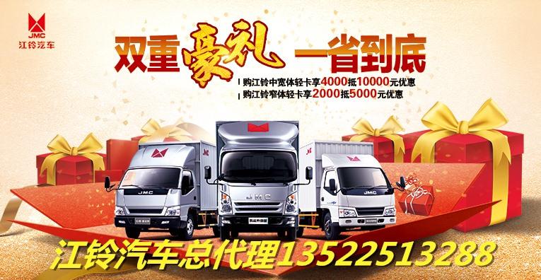 北京东亚动力汽车销售有限公司