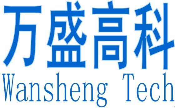 注册时间: 员工人数:20人  注册地:湖北省襄阳市高新区邓城大道49号
