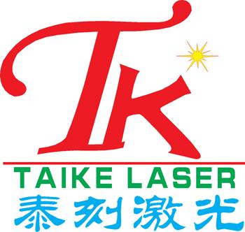 泰安泰刻激光科技有限公司
