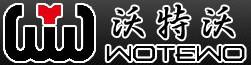 青岛沃特沃电器有限公司