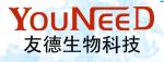 广州友德生物科技有限公司OEM部