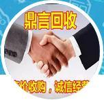 佛山市顺德区容桂保行废品收购店