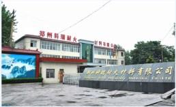 郑州科瑞(集团)耐火材料有限公司自贸区分公司